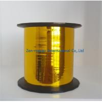 Wholesale Gold-plated 5000m Bopp Packing Sealing Self-adhesive Tapes Packing Materials from china suppliers