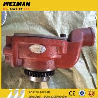 Wholesale SDLG orginal water pump, 2W8002+D, SDLG wheel loader  spare parts  for wheel loader LG956L/LG936/LG953/LG968 from china suppliers