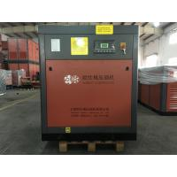Quality 45KW 60HP Small Screw Air Compressor 380V / 3 Phase / 50Hz 1300*1100*1500mm for sale