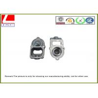 Wholesale Industrial Aluminium Die Casting Process Custom Machined Components from china suppliers