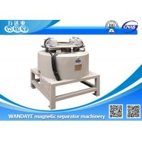 Wholesale Automatic High Intensity Magnetic Separator Machine With 30000 Gauss from china suppliers