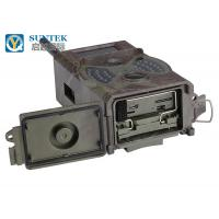 Buy cheap IR WIFI Game Digital Trail Camera Search for Big Cat HD Video WVGA / QVGA from wholesalers
