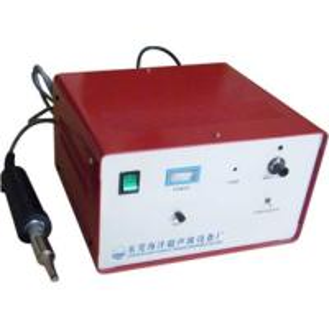 Wholesale Ultrasonic Manual spot welder machine from china suppliers