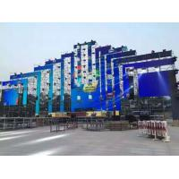 Quality 500*1000Mm Outdoor Rental Led Display Video Wall Light Cabinet Of Aluminum Die Casting for sale
