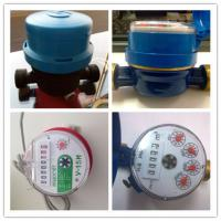 Wholesale Dry Dial Type Single Jet Water Meter For Cold / Hot Water LXSG-15E-20E from china suppliers