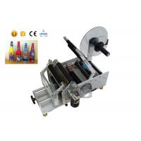Wholesale Easy Operation Semi - Automatic Round Bottle Labeling Machine For Plasitic Bottle from china suppliers
