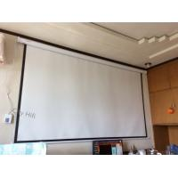 Wholesale Large Motorized Projection Screen , Electric Projector Screen Ceiling Mount 3D 4K from china suppliers