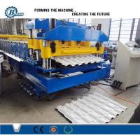 Wholesale Low Consumption Metal Rolling Machine High Productivity Steel Tile Forming Machine from china suppliers