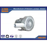 Wholesale 1050-2480m3/h 25KW Side Channel Blower vacuum air supplier for food processing from china suppliers