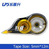 Wholesale Colored Correction Roller Titanium dioxide 12m Yellow Correction Tape 965 from china suppliers