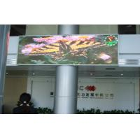 Wholesale GS8 Outdoor SMD LED wide display With Pixel Pitch 8mm RGBHV Video Signal from china suppliers