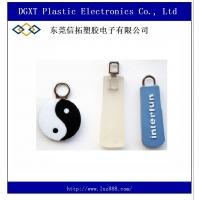 Wholesale Garment accessory soft rubber silicone zipper slider zipper puller from china suppliers