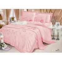 Wholesale Bedroom Queen King Size Complete Pink Satin Cotton Jacquard Bedding Set from china suppliers