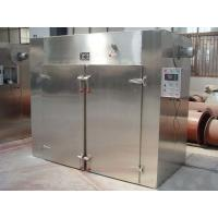 China Hot selling !!!professional industrial food dehydrator machine/food drying oven on sale