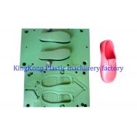 Wholesale Single Color EVA Footwear Moulds , EVA Plastic Shoe Mold For Rotary Injection Machine from china suppliers