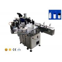 Wholesale Automatic Syrup Vertical Detergent Bottle Labeling Machines With Fixed Point from china suppliers