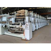 Quality High Speed Plastic Printing Machine Chemical-Based / Water-Based Shaftless for sale