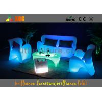 Wholesale Rechargeable Durable Furniture LED Sofas For Club / Corporate Events from china suppliers
