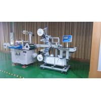 Wholesale Full Auto Label Slitter Rewinder Machine For Self - Adhesive Tape Slitting Machine from china suppliers