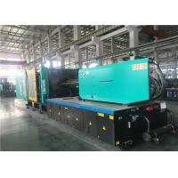 Wholesale Horizontal Servo Energy Saving Injection Molding Machine 6500 KN 87 OZ from china suppliers