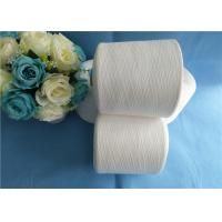 Wholesale 50S/3 Bleached White Knotless Plastic Cone Spun Polyeste from china suppliers