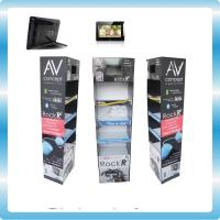 Wholesale Remote Control ​USB POS LCD Display LCD AD player AC 110V-240V 50/60HZ from china suppliers