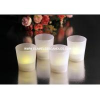 Buy cheap Flameless LED Frosted Resin Flickering White Votive Candles for Weddings / Birthday from wholesalers