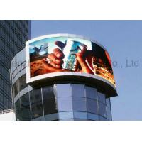 Wholesale OEM advertising LED display screen Epistar Chip LED outdoor display panels from china suppliers