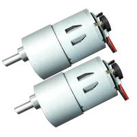 China Low Noise 3 6 12 Volt Worm Gear Motor , Worm Drive DC Motor 50mA No Load Current on sale