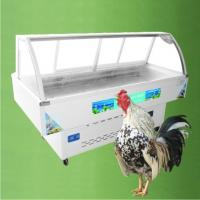 Wholesale Curved Glass Dishes Showcase Deli Display Refrigerator With Digital Elitech Thermostat from china suppliers