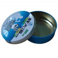Wholesale Durable Tin Candy Containers / Tin Candy Boxes For Sweet Storage from china suppliers