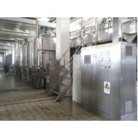 Wholesale Automatic  Fresh Condensed Milk Processing Line With Vacuum Package from china suppliers