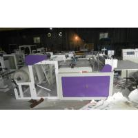 Wholesale HQ-700A Computer control PE coated paper cross-cutting machine from china suppliers