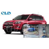 Wholesale Rav4 DVR Car Parking Cameras System Video Recorder With Night Vision High Definition from china suppliers