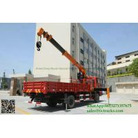 Quality Custermizing  4x2 8 ton truck mounted crane SQ8S4   crane truck high quality on sale App:8615271357675 for sale