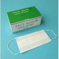 Wholesale Non-woven disposable surgical face mask, disposable medical face mask, disposable surgical from china suppliers
