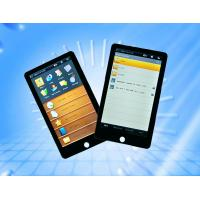 Wholesale 7 inch  screen 4 : 3 , 12 : 11 Portable Ebook Reader multi - subtitle track  from china suppliers