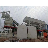 Wholesale Flexible Mobile Concrete Batching Plant , Tubular Automatic Batching Plant from china suppliers