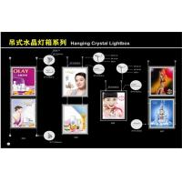 Wholesale Frameless Extra Slim Acrylic Led Light Box A3 In Window Outdoor Advertising from china suppliers
