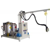Wholesale Protech Hihg Pressure PU Injection, Multi Function Foam Machine from china suppliers