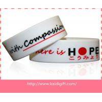 Wholesale Silkprinting  Silicone Wristband Bracelets 1 Inch For  Party from china suppliers