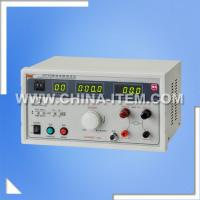 Wholesale AC 5~70A Earth Continuity Tester for Earth Bond Testing from china suppliers