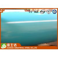 Wholesale Custom High Level PPGI Color Prepainted Galvanized Steel Coils / Sheets from china suppliers