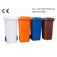 Wholesale 725*580*1070 mm  Exported  plastic waste bins from china suppliers