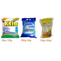 Wholesale Kuwait  laundry Detergent Powder detergent washing powder500g  800g 3kg 20kg  washing powder from china suppliers