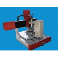 Buy cheap High precision engraving machine from wholesalers