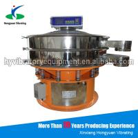 Wholesale Hongyuan fine powder vibrating ultrasonic sieve machine / separating screen from china suppliers