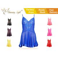 Charming Night Sexy Blue Camisole Lingerie Seductive Underwear