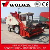 Wholesale new modle with low price W4D-1 soybean harvester for sale from china suppliers