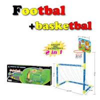 Wholesale Football +Basketball (SF-196D) from china suppliers